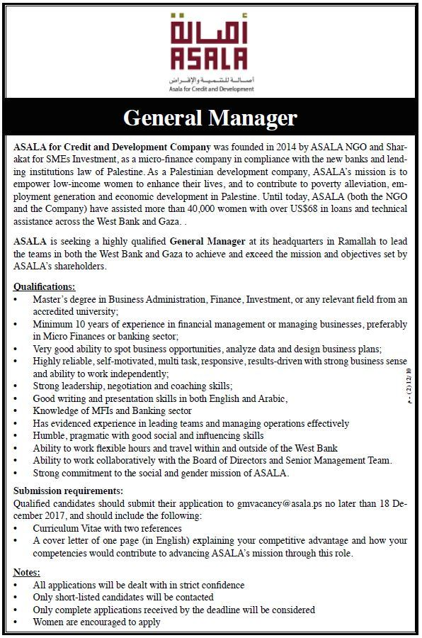 ASALA: General Manager